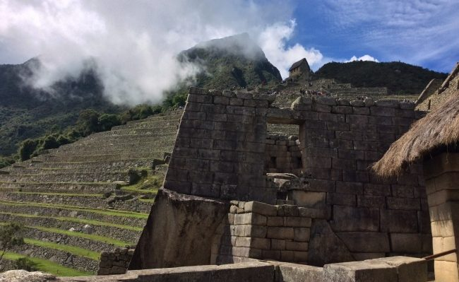 Machupicchu day trip with sun gate Peru